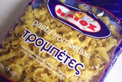 2016.11.21 pasta