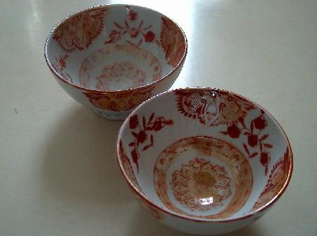 Japanese bowl 1