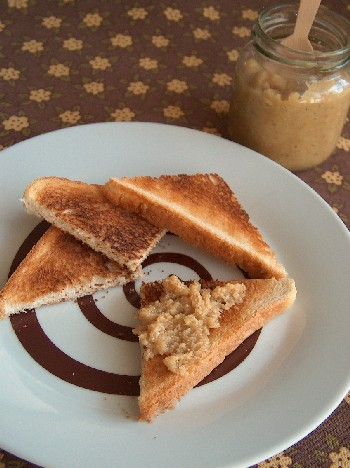 tahini hazelnut honey spread
