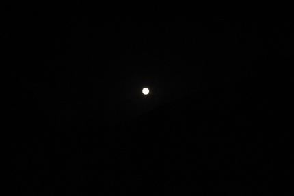 2009.09.04 moon