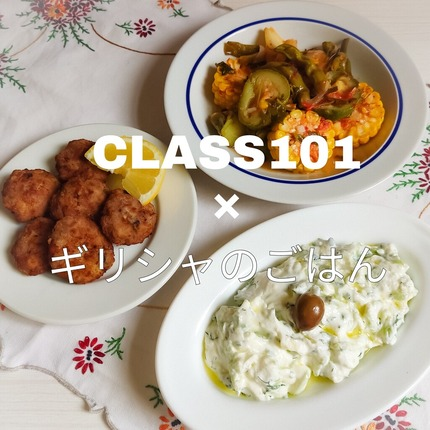 Ch1 menu
