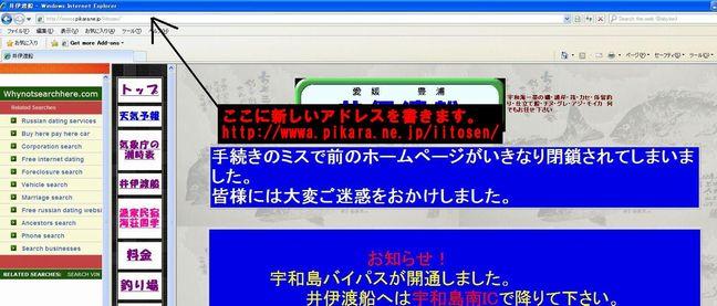 新ホームページ案内-1