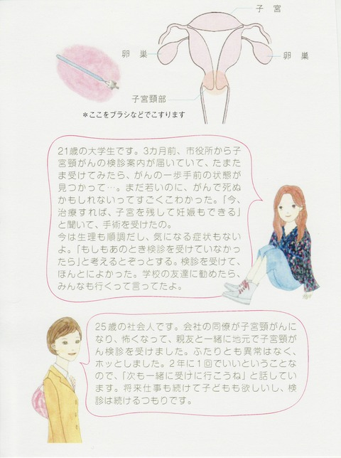 Scan10012 (3)