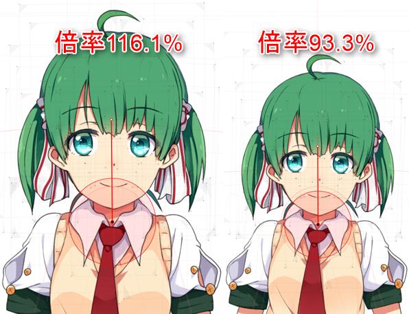 tsumiki10_8