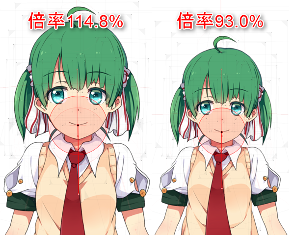 tsumiki10_7