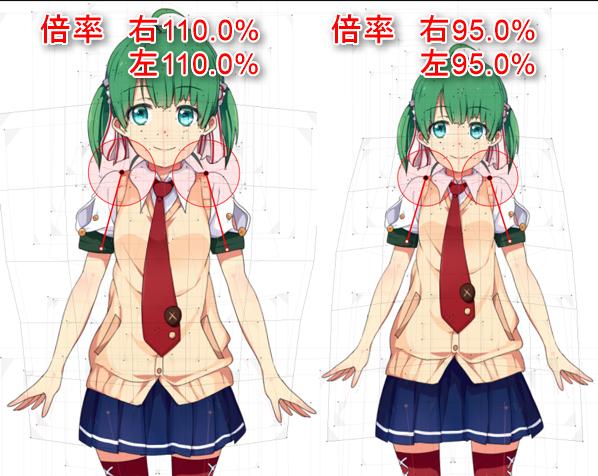 tsumiki10_9