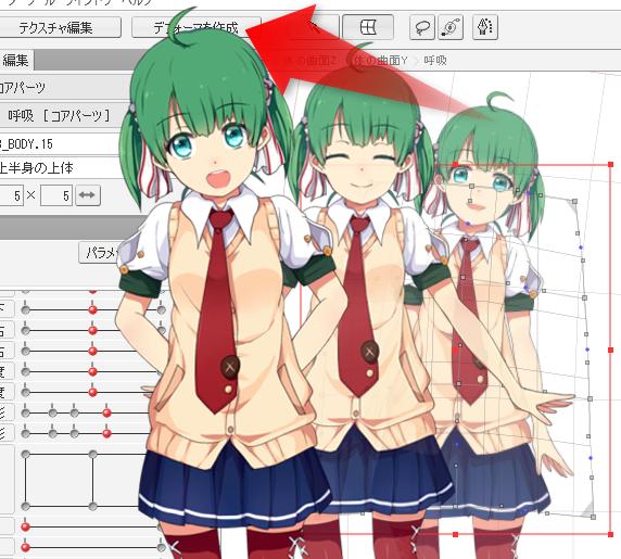 tsumiki_blog_10_1