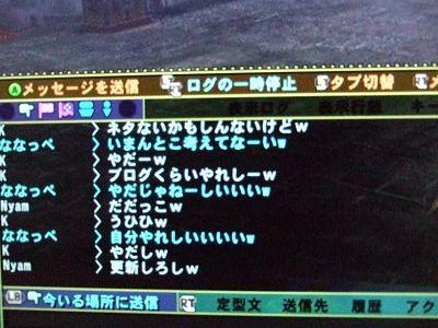 幽霊団員がゆくー♪ (2)
