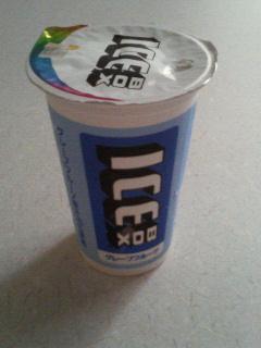 ed8b62e3.jpg