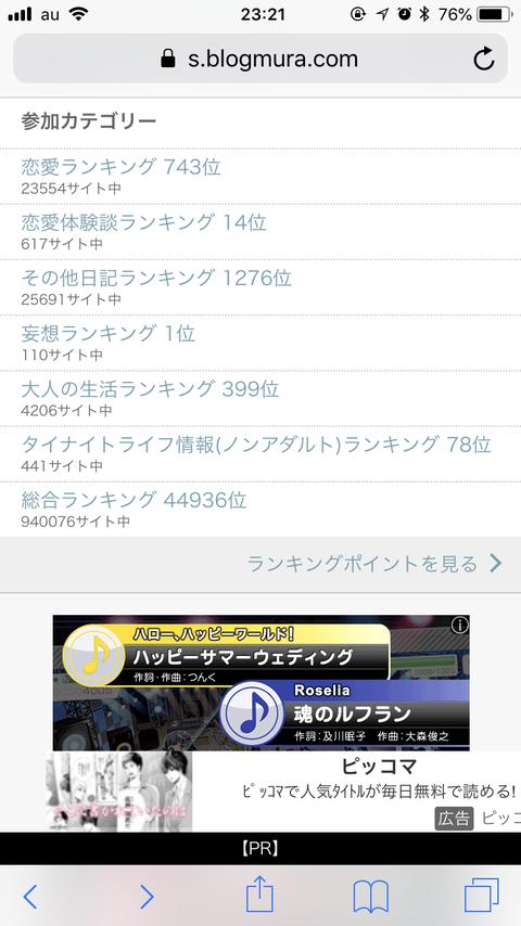 774323B2-36C0-4BB1-9DFD-CDF9BEDA52AC