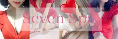 sevenyoko