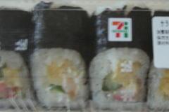 サラダ巻寿司