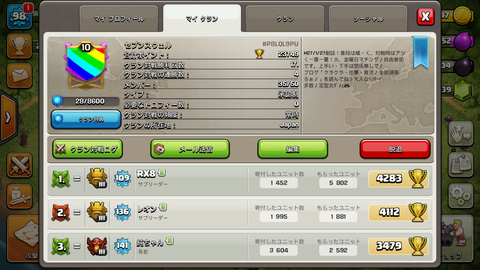 Screenshot_20170328-224754