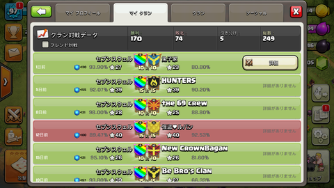 Screenshot_20170325-180742