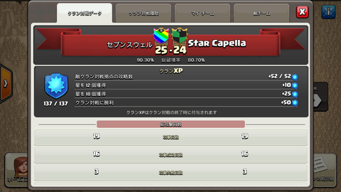 Screenshot_20170328-224744