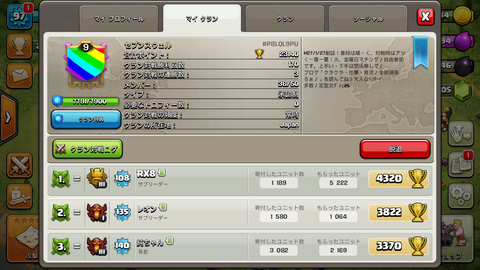 Screenshot_20170325-180732