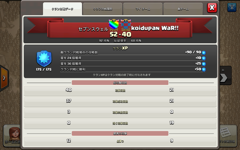 Screenshot_20170131-215822