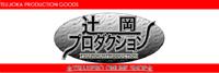 Tsujipro ONLINE SHOP