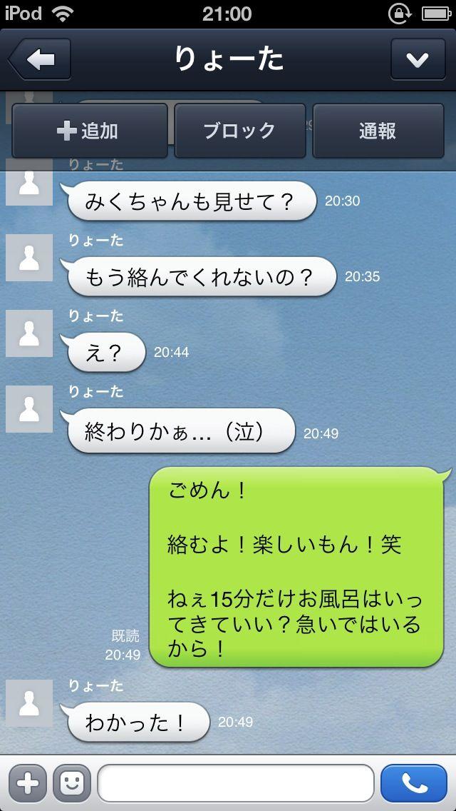 http://livedoor.blogimg.jp/sexnewsjp/imgs/5/5/55c43e6b.jpg
