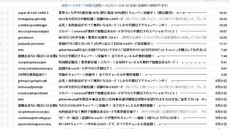 https://livedoor.blogimg.jp/sexnewsjp/imgs/6/6/66a407c7.jpg