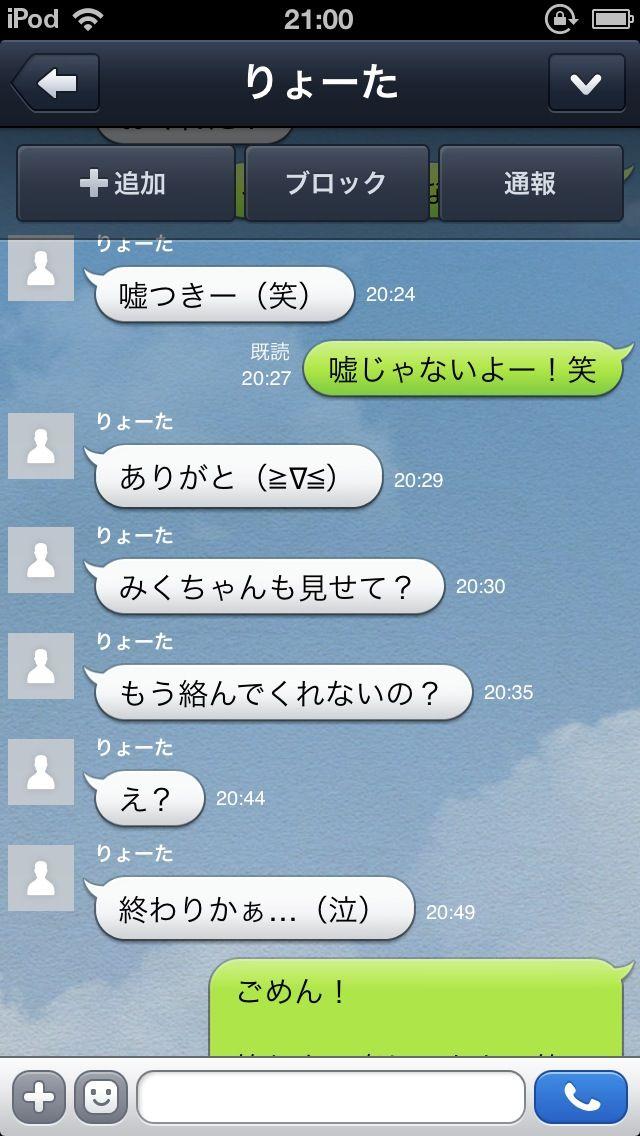 http://livedoor.blogimg.jp/sexnewsjp/imgs/d/e/de15aab3.jpg