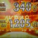 10-C3FA8414-97632-960
