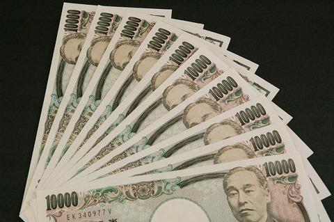 10mansatsu