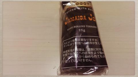 IMAG1270