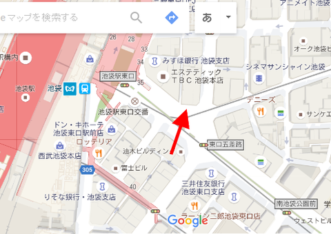 screenshot-www google co jp 2016-01-26 13-28-08