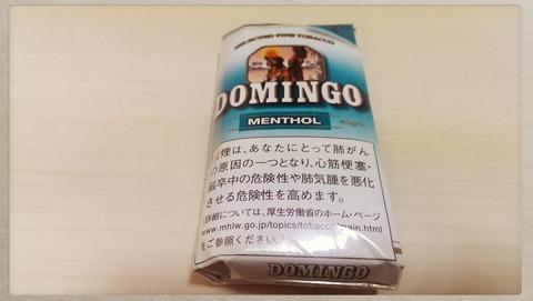 IMAG0803
