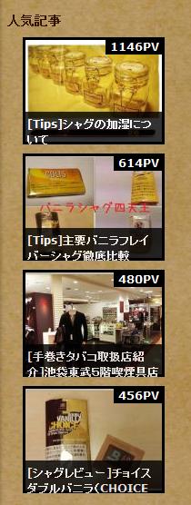 screenshot-roll-your-own doorblog jp 2016-01-26 13-35-34