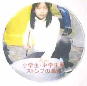 image-stompDVD1