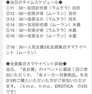 2014-07-02-17-53-11