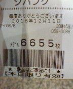 18b9e666.jpg