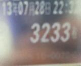 2bd32b83.jpg