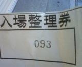 2d406d1d.jpg