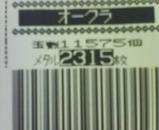 4b852c09.jpg