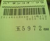 5b25ed95.jpg