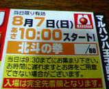 200507292237000.jpg