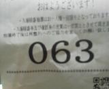 5f0250c7.jpg