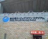 7ffab1fb.jpg