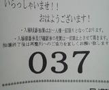 a7e553ef.jpg