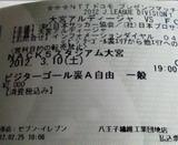 ad00cb12.jpg