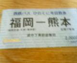 b3ab77d1.jpg