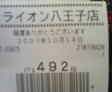 f42edab1.jpg