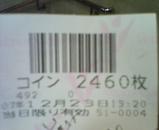 f6178e5b.jpg