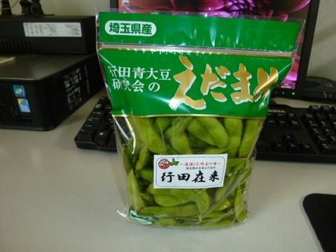 つまみ枝豆の画像 p1_12
