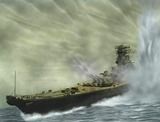 戦艦大和模型を画像処理