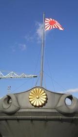 大和ロケセット日章旗