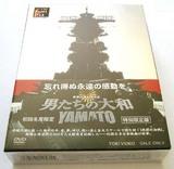 DVD本体箱01